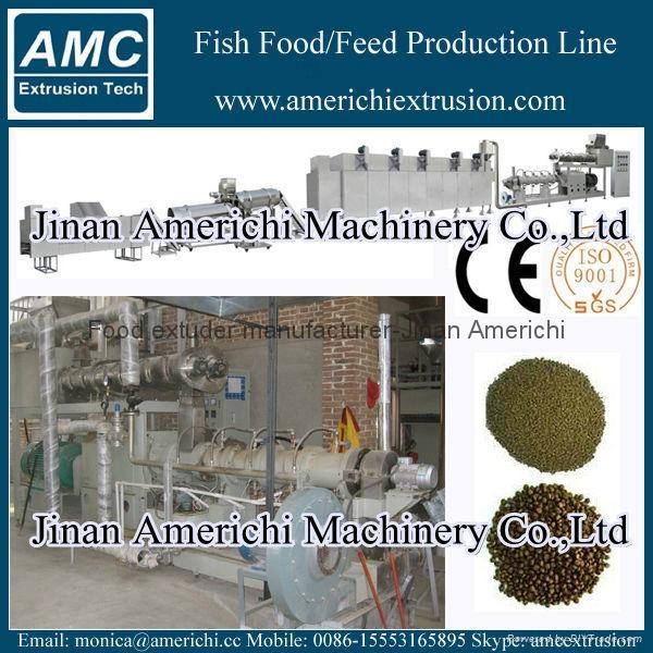 水產飼料魚飼料設備 3