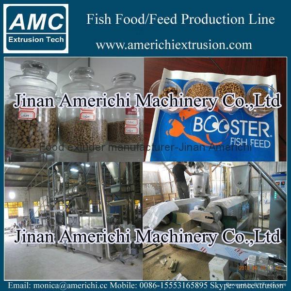 水產飼料魚飼料設備 7
