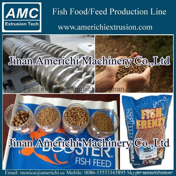 水產飼料魚飼料設備 8