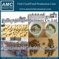 水產飼料魚飼料設備 13