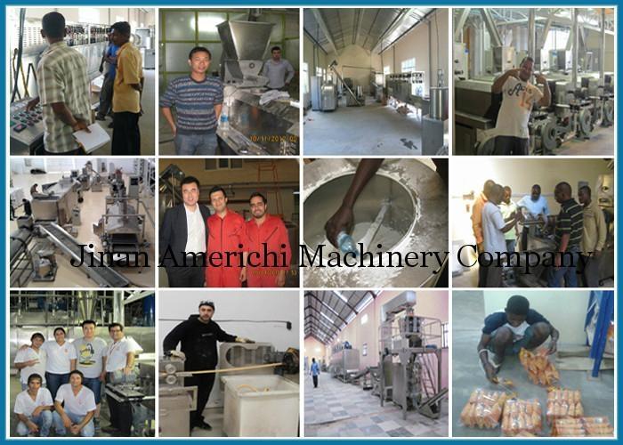 鱼饲料加工机械 8