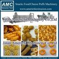 休闲小食品膨化机生产设备 5