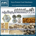 大豆組織蛋白設備