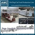 大产量狗粮设备 4