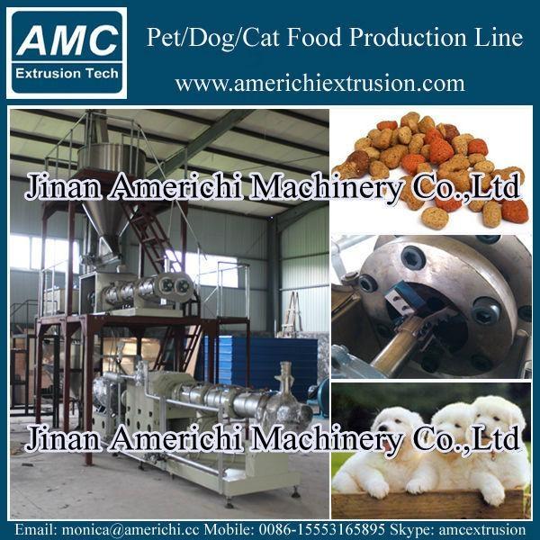 大產量狗糧設備 2