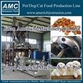 大产量狗粮设备 5