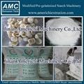 改性淀粉生产线 3