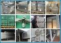变性淀粉生产设备 6