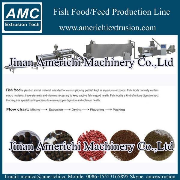水產魚飼料生產線 3