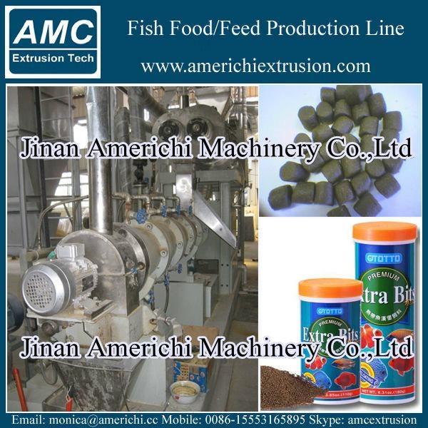 水產魚飼料生產線 1