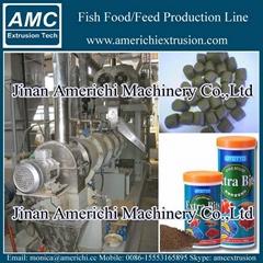 水產魚飼料生產線