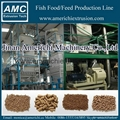 寵物食品機械 3