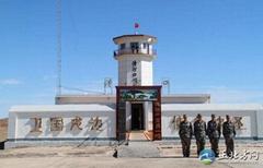 PGE边防哨所(钢架预制型)