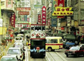 To ensure energy in Hong Kong fully self-produced
