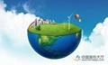 Modern strategic energy is the trend of human energy