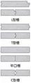 Factory Prifabricating Brick/Block & Panel/Board