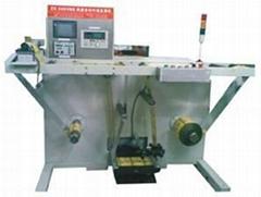 ZX-300HBE high speed rewinding inspection machine