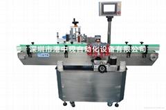 深圳市港中現自動化設備有限公司