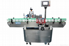 Shenzhen Zhongxian Automation Equipment Co.,Ltd.