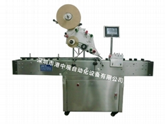 horizontal rolling labeling machine
