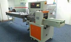 深圳立式包装机