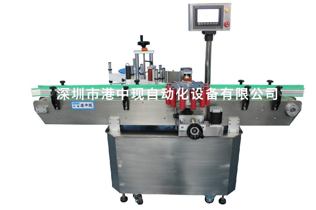vertical round bottle labeling machine 1