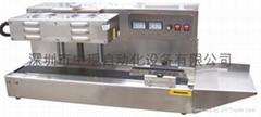 2A型鋁箔封口機