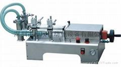 semi-automatic 5L dual h