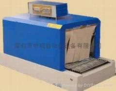 PVC收缩机3