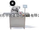 high speed type labeling machine