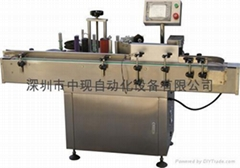 high speed coding vertical labeling machine