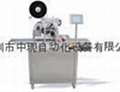 High speed plane labeling machine