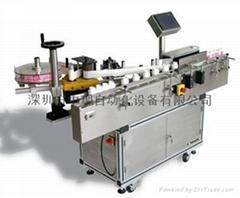 inteligent type vertical labeling machine