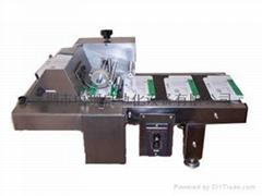 桌上型输送机
