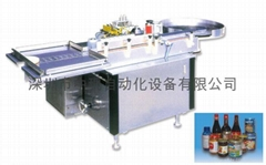 fully automation paste labeling machine