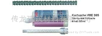 德國曼卡特原裝 進口植觔膠 VME 385、585 3