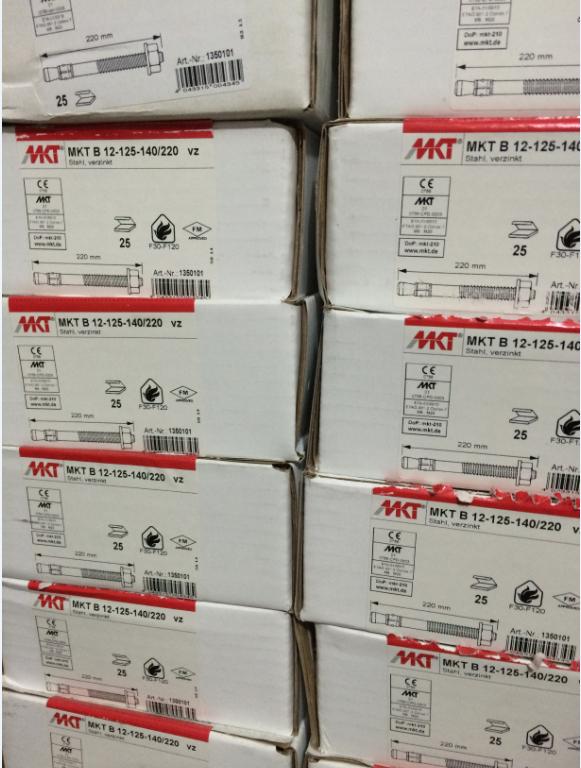 現貨供應8.8級鍍鋅鋼材料品牌MKT曼卡特規格12x220 高強錨固螺栓型錨栓 1