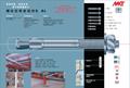 現貨供應8.8級鍍鋅鋼材料品牌MKT曼卡特規格12x220 高強錨固螺栓型錨栓 5