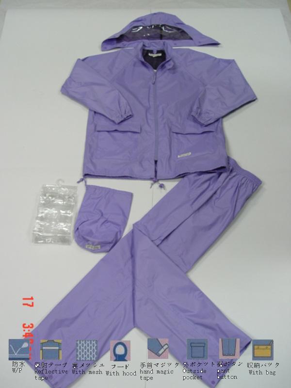 尼龙雨衣 1