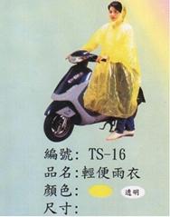 portable PE rain poncho