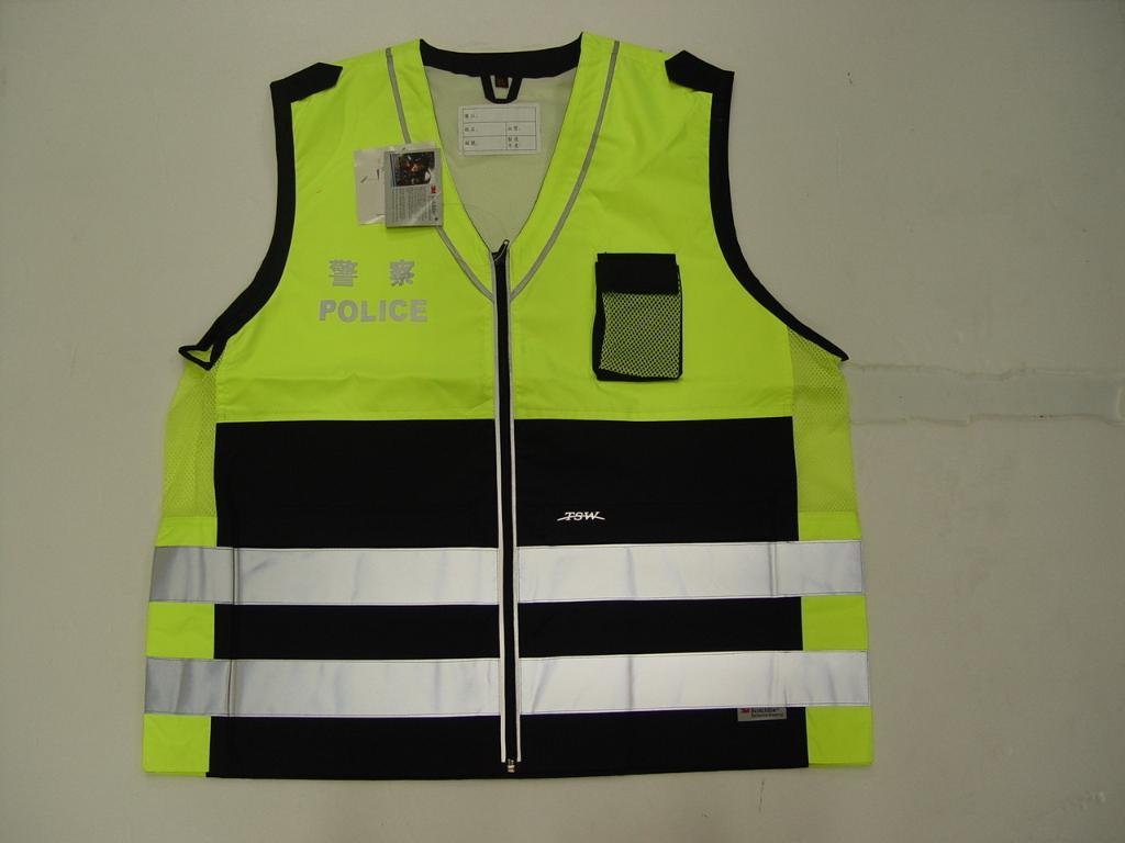 Double color police vest