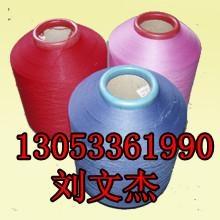 耐高温氨纶包覆纱线