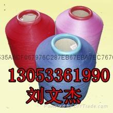 滌棉股紗包覆氨綸絲彈力復合紗線