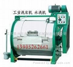 工業水洗機