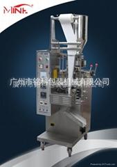 MK-T10自動袋泡茶包裝機