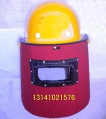電焊工安全帽