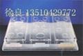 有機玻璃激光切割機 4