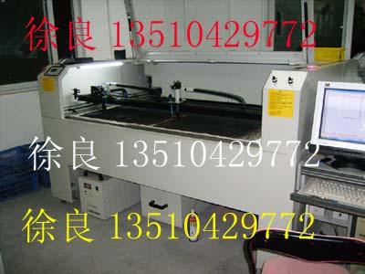 布料激光切割機 1
