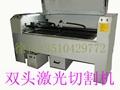 深圳厂家供激光切割机设备价格 1