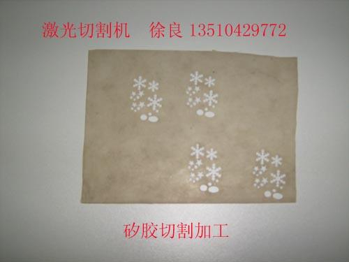 深圳厂家供激光切割机设备价格 3